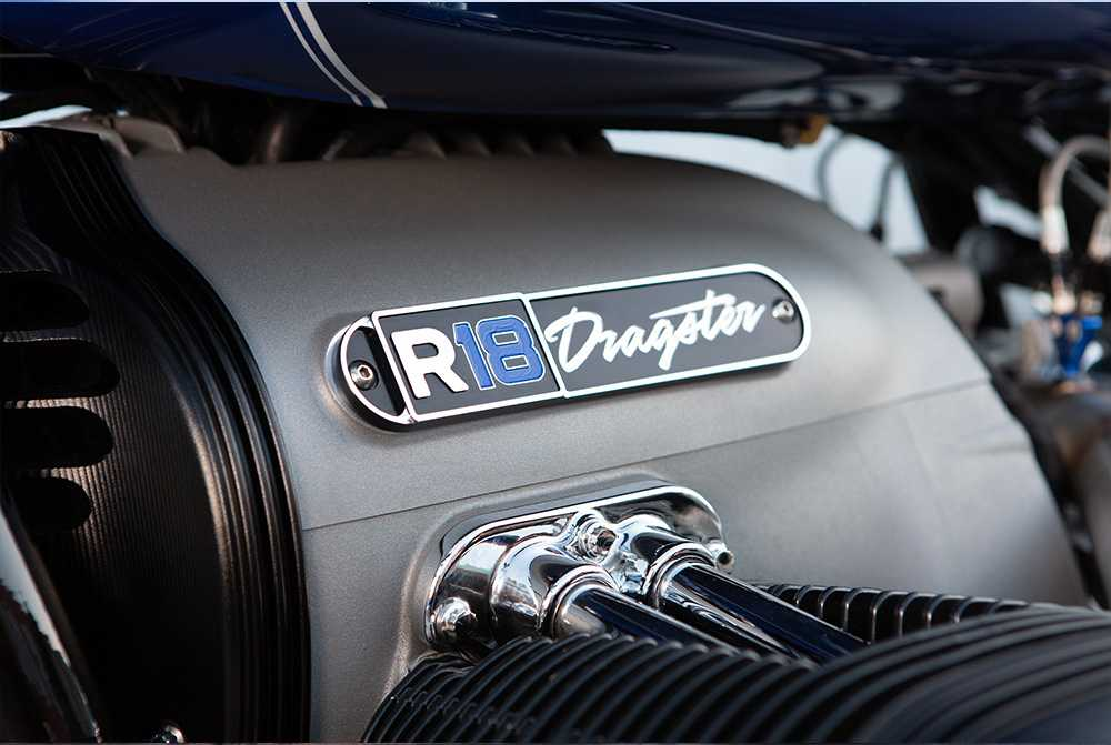 R18 Dragster